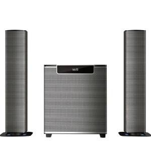 Philips MMS2220B 2.1ch Multimedia Speaker (Black)